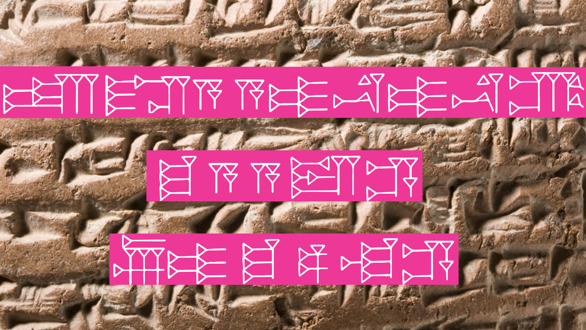 Training Made Simple in the Babylonian Cuneiform Alphabet