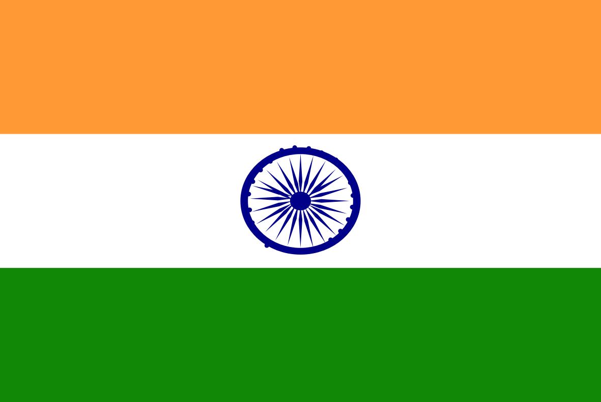 The Hindi flag.
